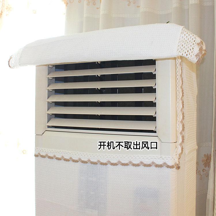 Klimaanlage, Decken guiji vertikale Kabinett Staub auf 3P vertikale wohnzimmer MIT klimaanlage blasebalg.