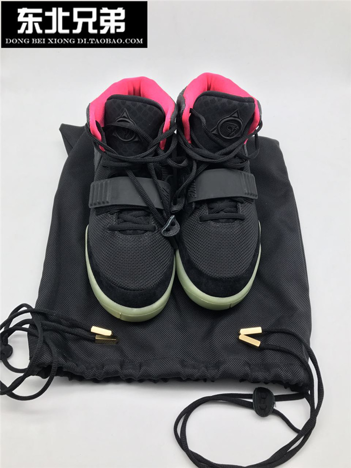 NIKEAirYeezy2KanyeWest黒粉508214-006スポット