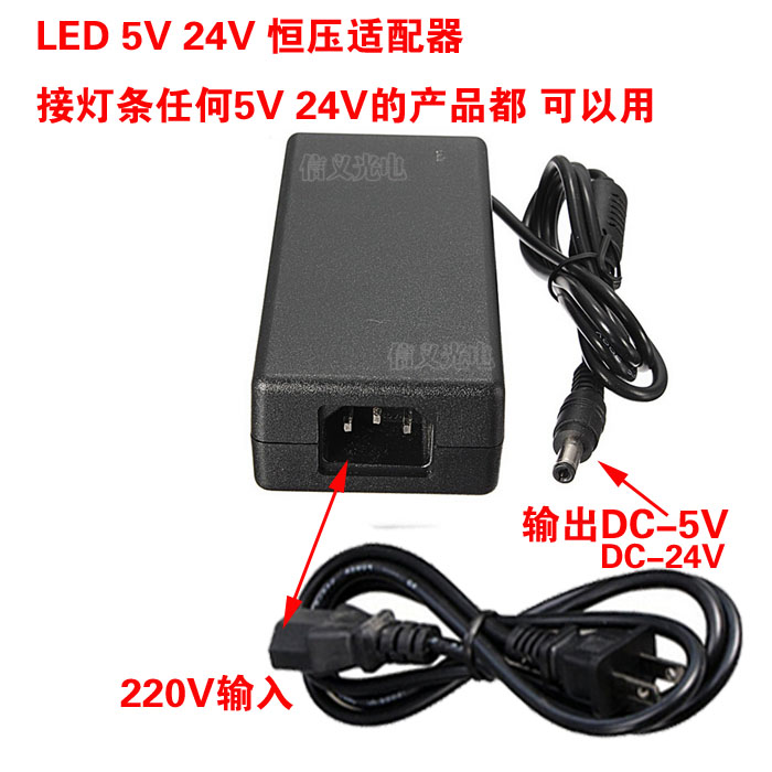 Package LED lamp with power supply, 5v24V light strip adapter, 220V24V mobile phone counter transformer 1A2A3A5A