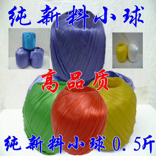 Manufacturer bundling rope, plastic rope packing, rope binding rope, tearing belt machine, with the end of direct sales