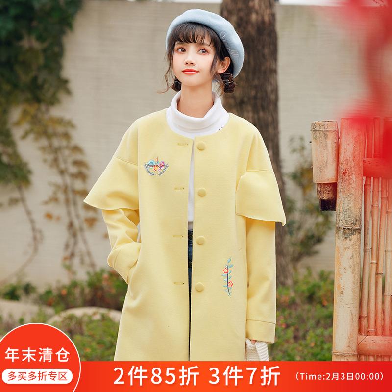Áo khoác nữ xòe cổ tròn dáng dài chất liệu dạ phong cách Nhật Bản phong cách ngọt ngào phong cách học sinh phù hợp cho mùa xuân
