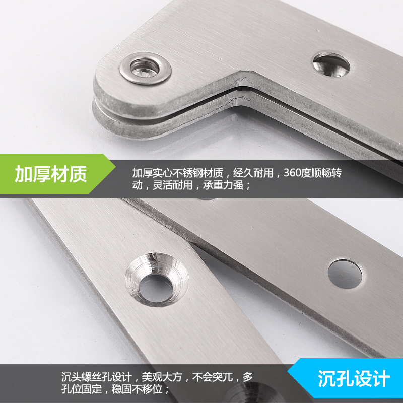Stainless steel hinge hinge on the chicken mouth under the cabinet door and door door with concealed hinge shaft rotating shaft