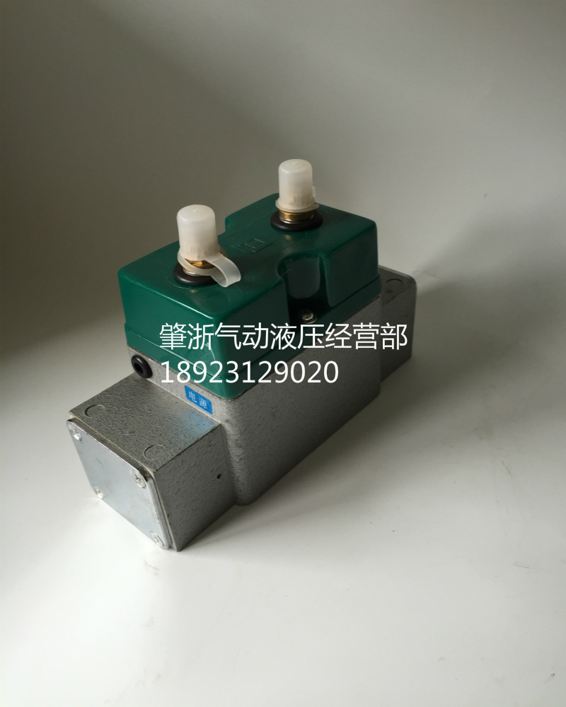 (spot) in Guangdong Province, Zhaoqing double electric control valve plate connection type DQK264CAC220V