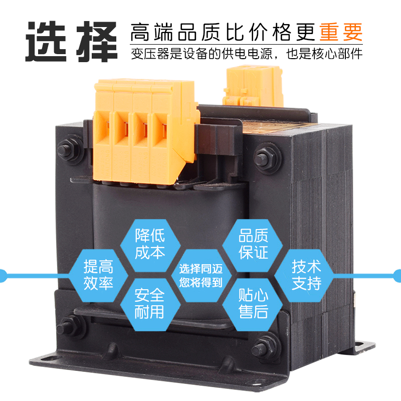 With a JBK3-250VA machine tool control transformer 380V electric controller 220V engraving machine power