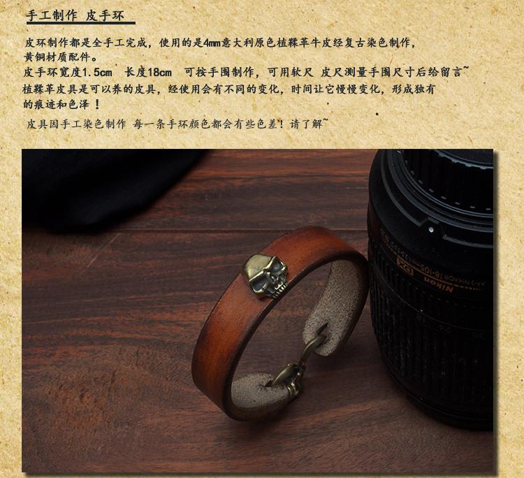 行者日记 户外店 手环| showbagnow
