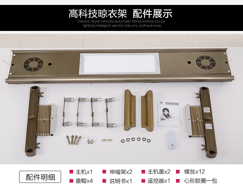 The four bar multi function clothing machine in the balcony indoor automatic clothes hanger