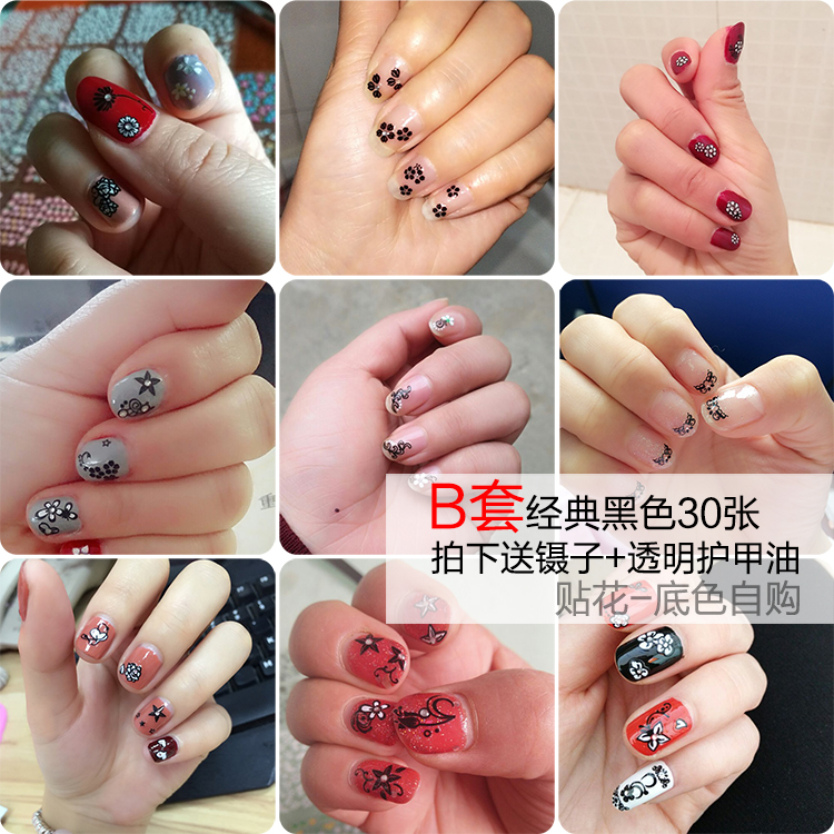Manicure kit complete shop for beginners to do nail glue set diamond decals phototherapy lamp