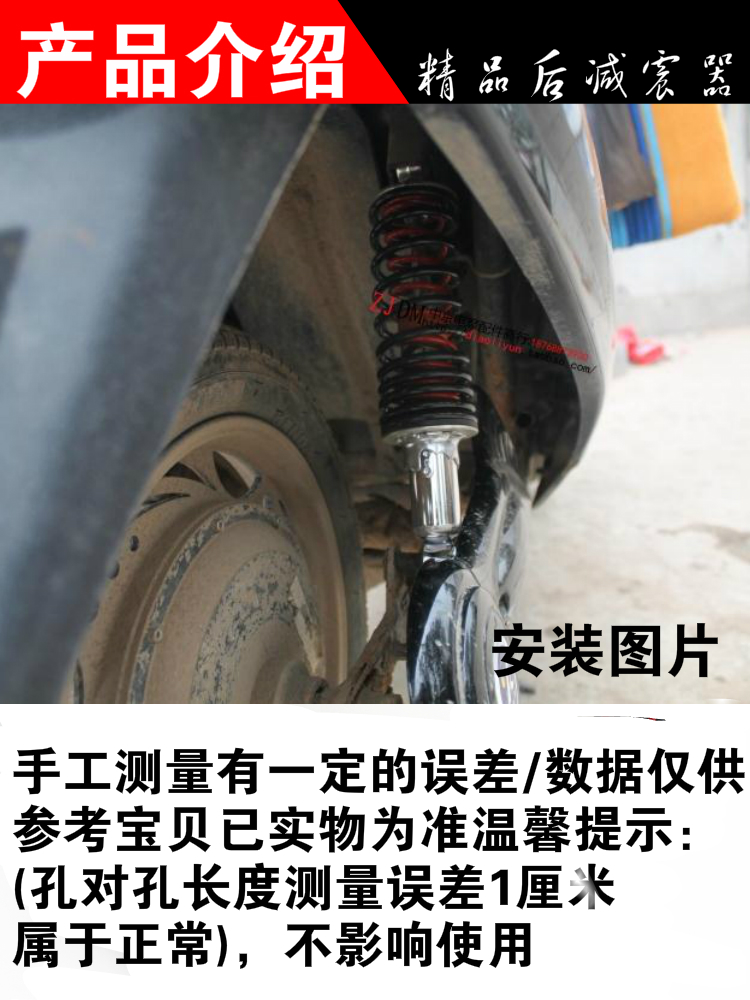 motordrivna fordon. våren dämpare servostyrda. mc - ändringar stötdämpare - dämpning