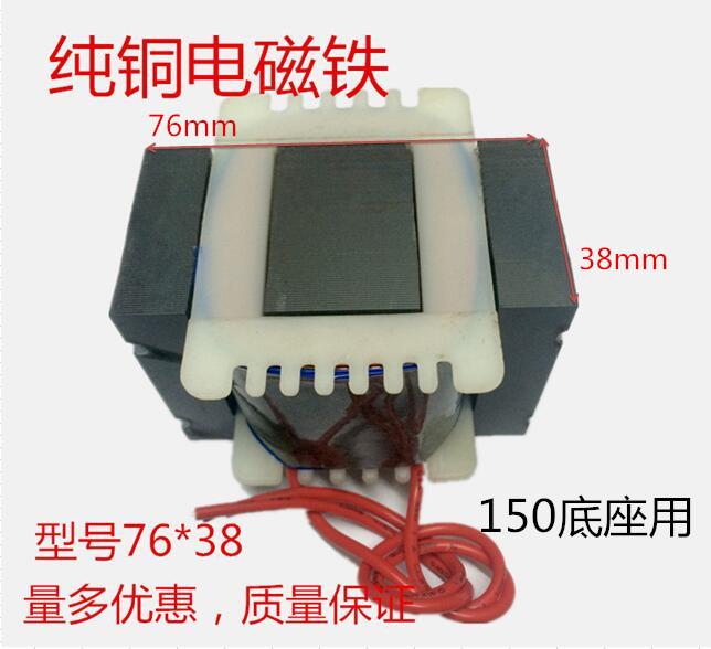 振動盤電磁石.純銅線圏.変圧器EI電磁コイル台座コントローラメーカー直販