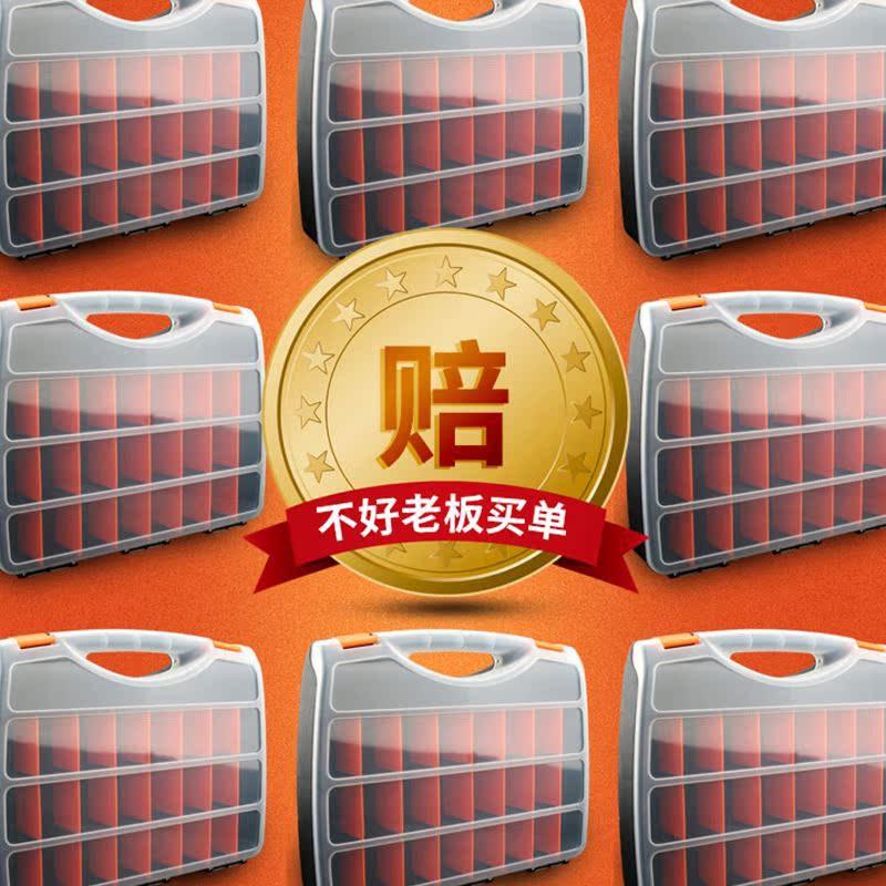 verktyg med plast plast små rektangulära låda. en del av fält original lådan bärbara tillbehör