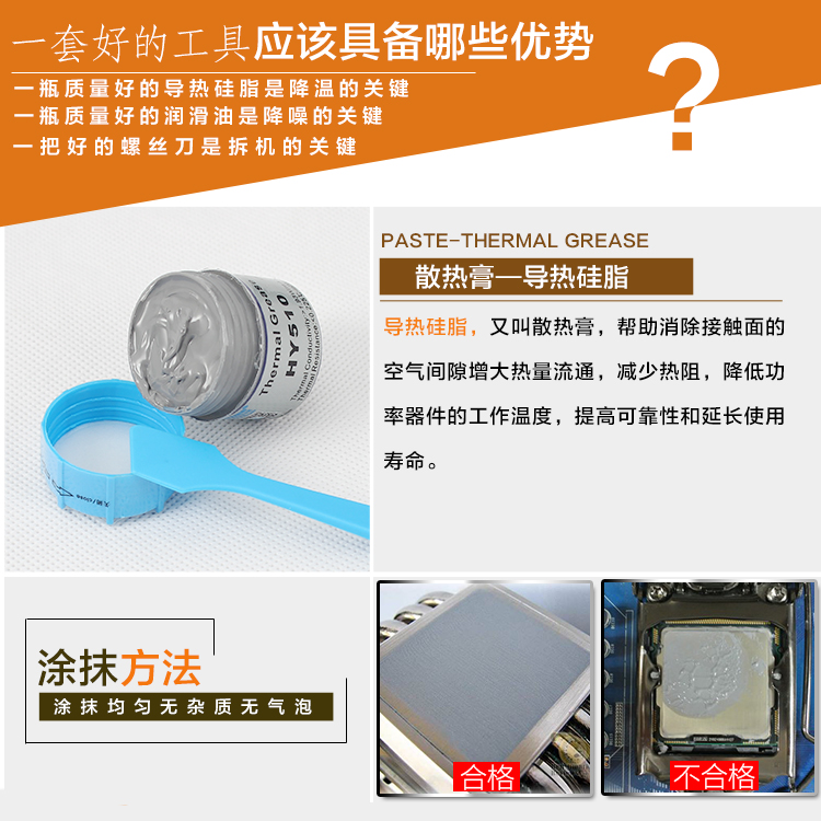 Multifunctional screwdriver small screwdriver set mobile phone notebook computer maintenance tools to disassemble the hardware six angle