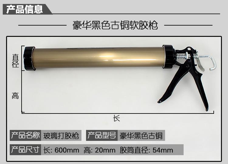slitiny hliníku na lepidlo strukturální lepidlo sklo lepidlo 软胶 zbraň na lepidlo zbraň lepidlo zbraň vak na poštu, nad silikagelem