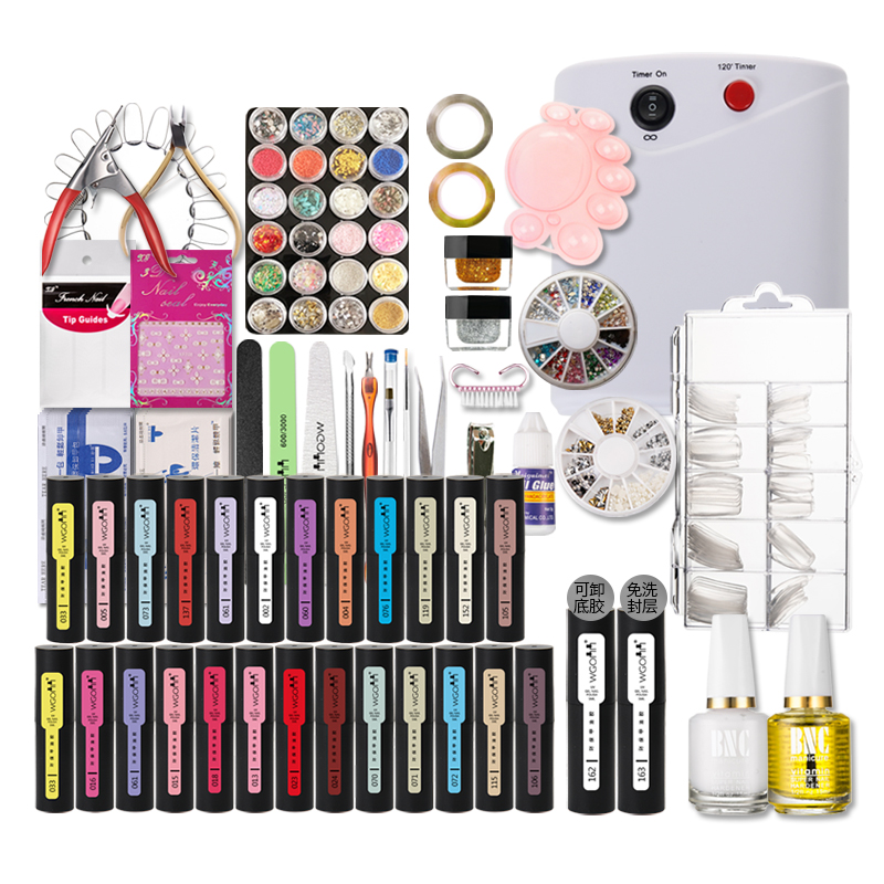 WGOMM Manicure kits do nail polish glue shop 36W phototherapy lamp suits novice beginners shipping