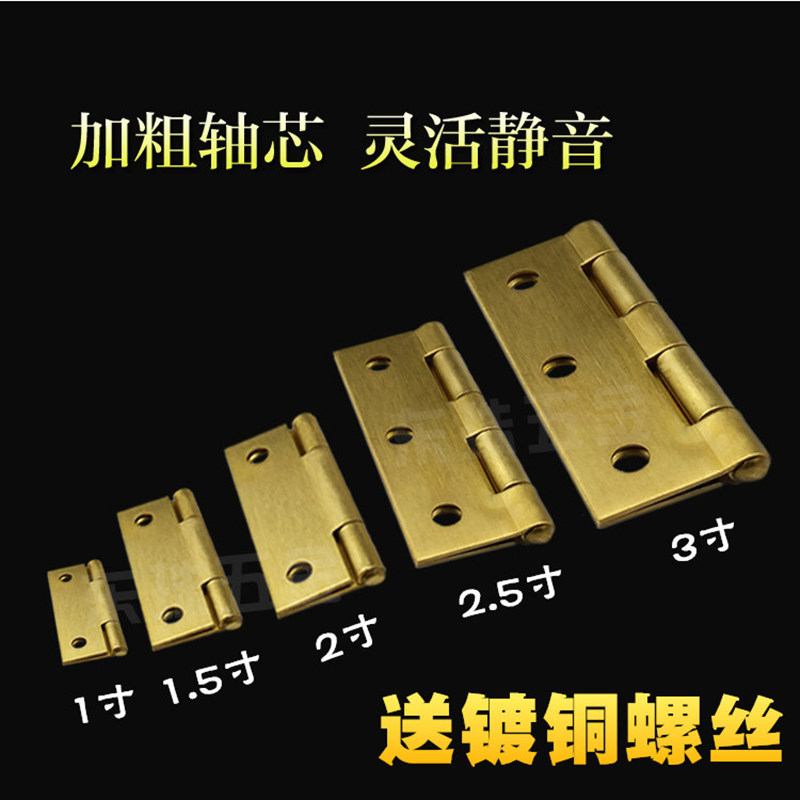 Pure copper hinge wardrobe, copper hinge cabinet door, small hinge furniture hardware 1 inch /1.5 inch 2 inch /2.5 inch /3 inch