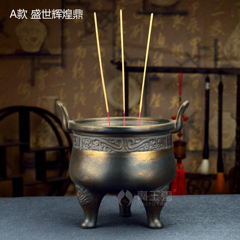 туба керамические Будда с линии пункта /2 Факультативного блеск процветания дракон храм спальни D83-61A Ароматерапия печь