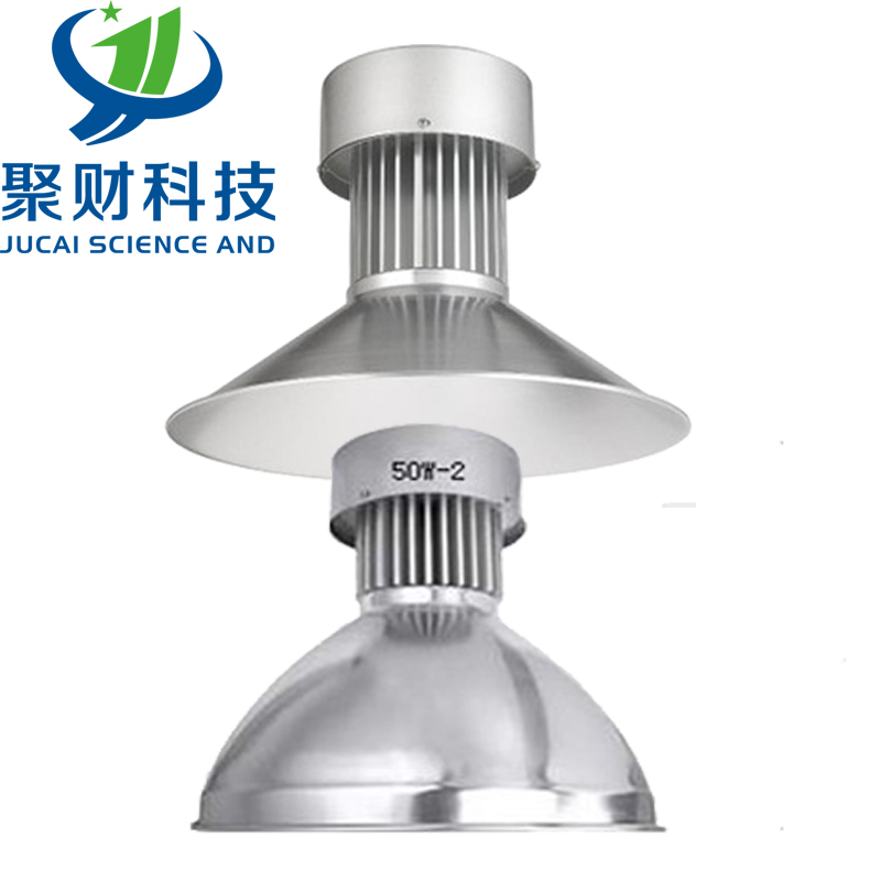 fabrik workshop, lager førte grubegassikkert lys square hall loft lysekroner 50W100W jern fast