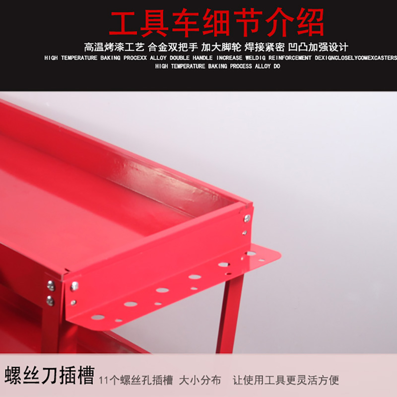 инструмент, средство стандартных инструментов автомобилей инструмент обслуживания частей транспортного средства мобильной тележки инструментарий инструмент кабинета машину