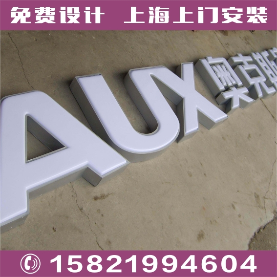 Spherical titanium word production signboards brushed stainless steel custom paint word word word antique lettering