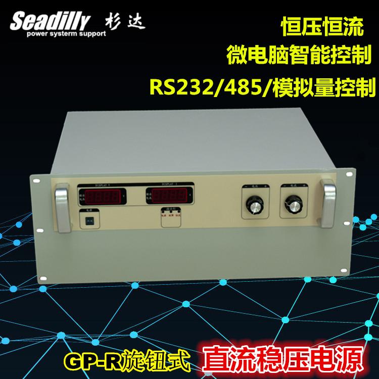lüliti katse jõud GP6080R alalisvoolu mootor 0-60V80A alalisvoolu võimsus