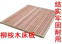 Manufacturers selling wood lauan 1.2358 meters hard bedplate skeleton wooden children mattress bare wood surface can be customized