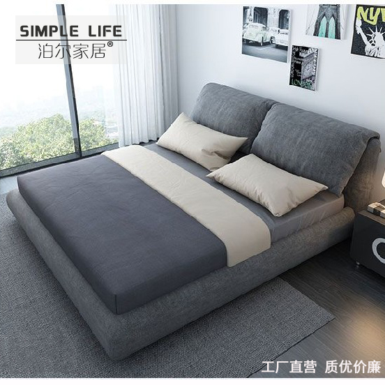 Nordic cloth art bed is simple, modern 1.8/1.5 meters small type, double master bedroom, soft storage, wedding delivery