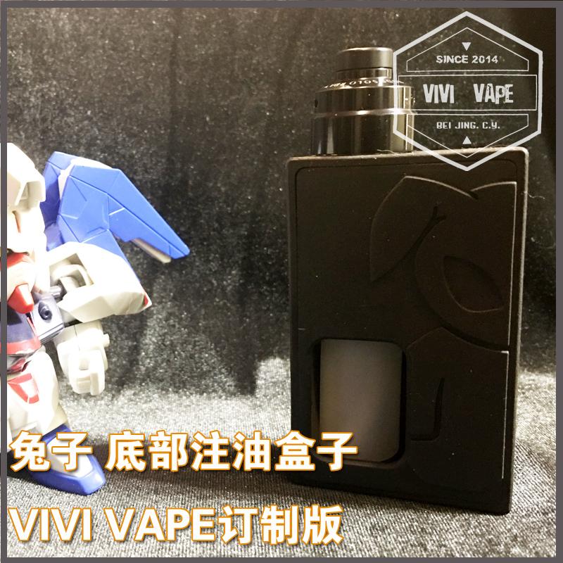ящик на дне VIVIVAPE кролик смазать 3D печати материалов чисто механическая коробка мобильность, электронные сигареты