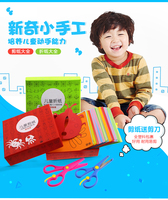 Children hand origami, sets, origami Daquan kindergarten children 3-6 years old, DIY production materials, puzzle toys