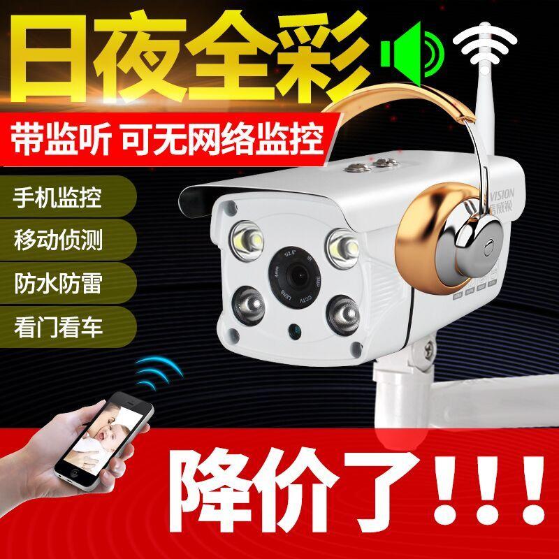 كاميرات المراقبة اللاسلكية في الهواء الطلق HD 1080p شاشات شبكة واي فاي المنزلية مجموعة النجوم للرؤية الليلية