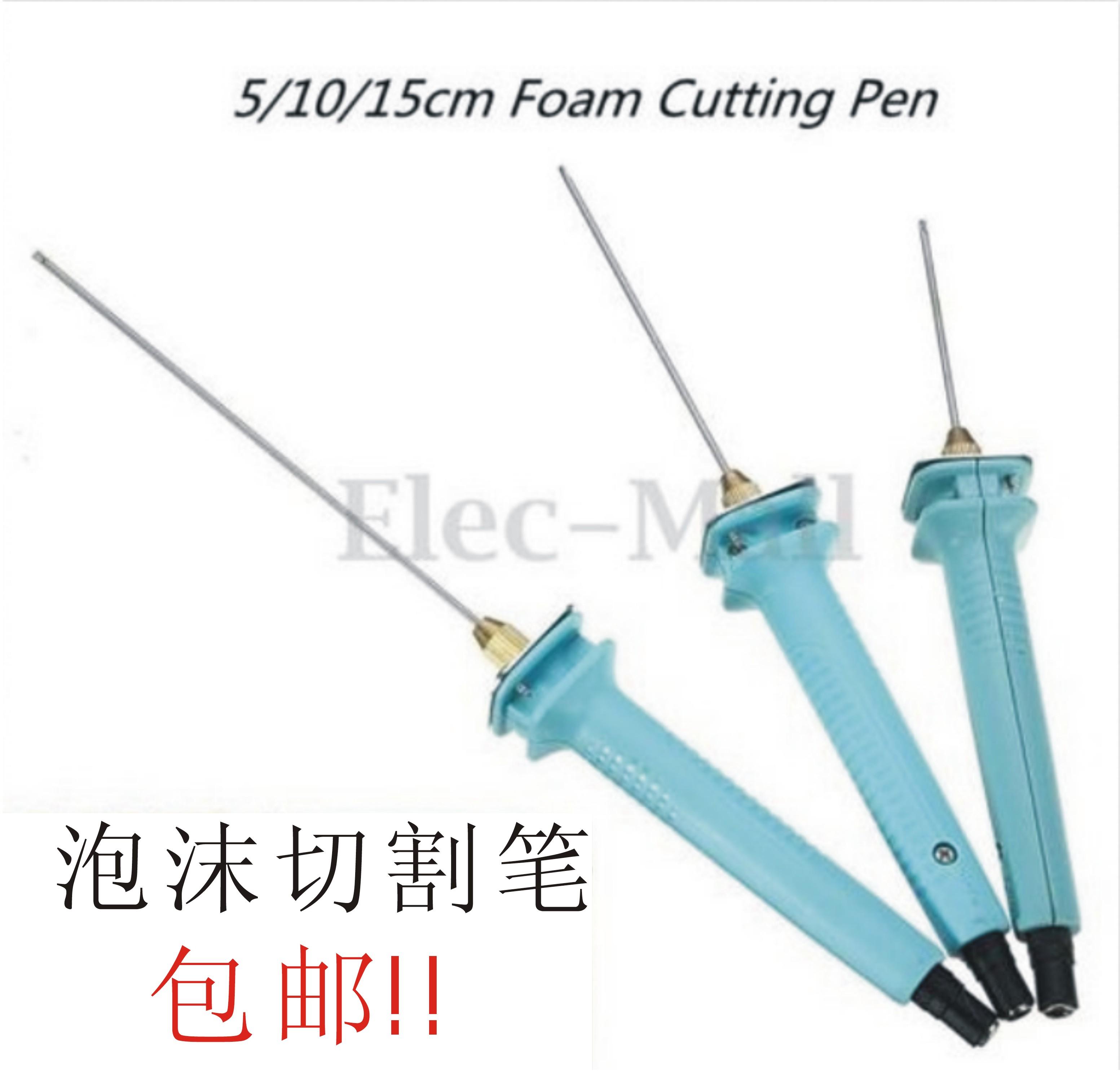 ปากกาไฟฟ้าปากกา Stylus ของเครื่องตัดโฟมเซาะร่องแกะสลักเซาะร่องแบบตัดโฟม EPE KT板ตัด