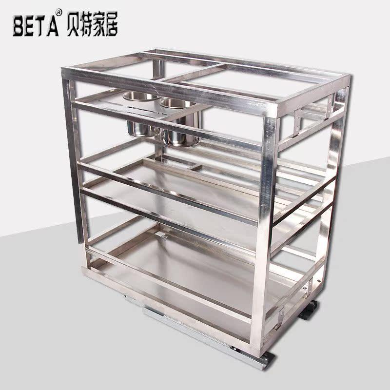 Pull the basket 304 stainless steel seasoning basket bowl dish rack cabinet drawer independent basket damping dish basket bag mail