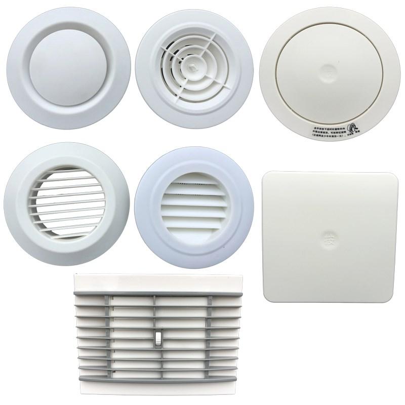 El sistema ABS, aire acondicionado central de Chengdu y la salida de aire de ventilación de salida ajustable de plástico circular
