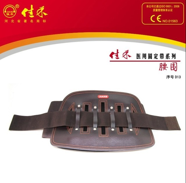 Shipping home warm lumbar curved steel belt with very magnetic and breathable fixed waist belt waist off