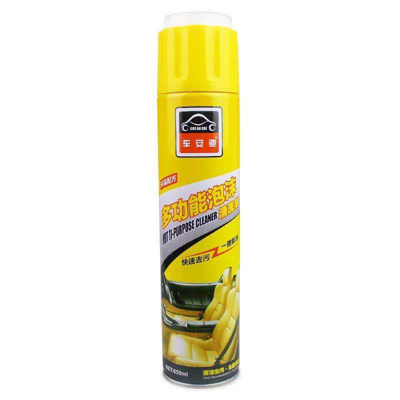 Leder - allround - Wasser waschen - eimer farbe Universal konzentration reinigungsmittel sauberer autos.