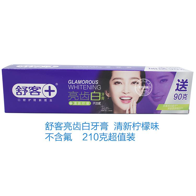 客亮] [paketno pošto beli zobno pasto za zobe