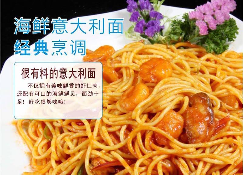 napoli, uvožene na italijanski strani paketno pošto. 500g*4 torbo na 5. linearni špagete.