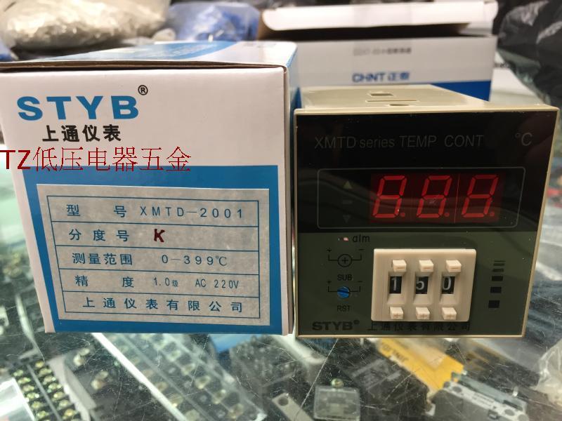 STYB attraverso strumenti di tipo XMTD-2001E tipo K 0-399 esplicito di uno strumento di controllo della temperatura in Gradi