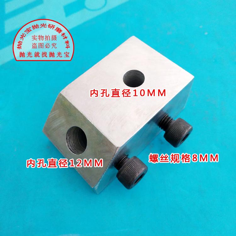 Dressing pen base base base stone washing Shibi diamond diamond pen repair wheel seat seat