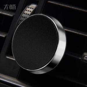 车载手机架空调出风口磁性车用导航万能磁吸车上支撑磁铁支架通用