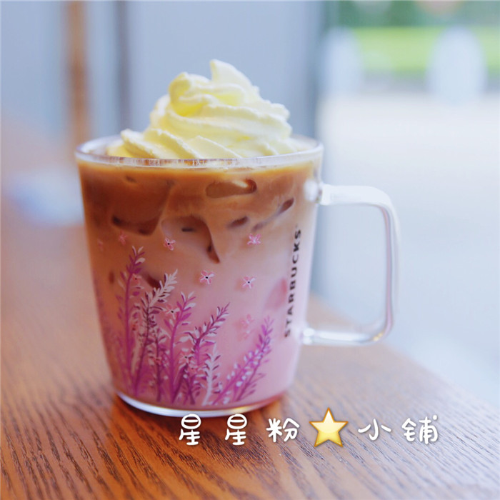 Starbucks cub sucker cold extraction coffee double cover glass Lavender love discoloration pink handle glass