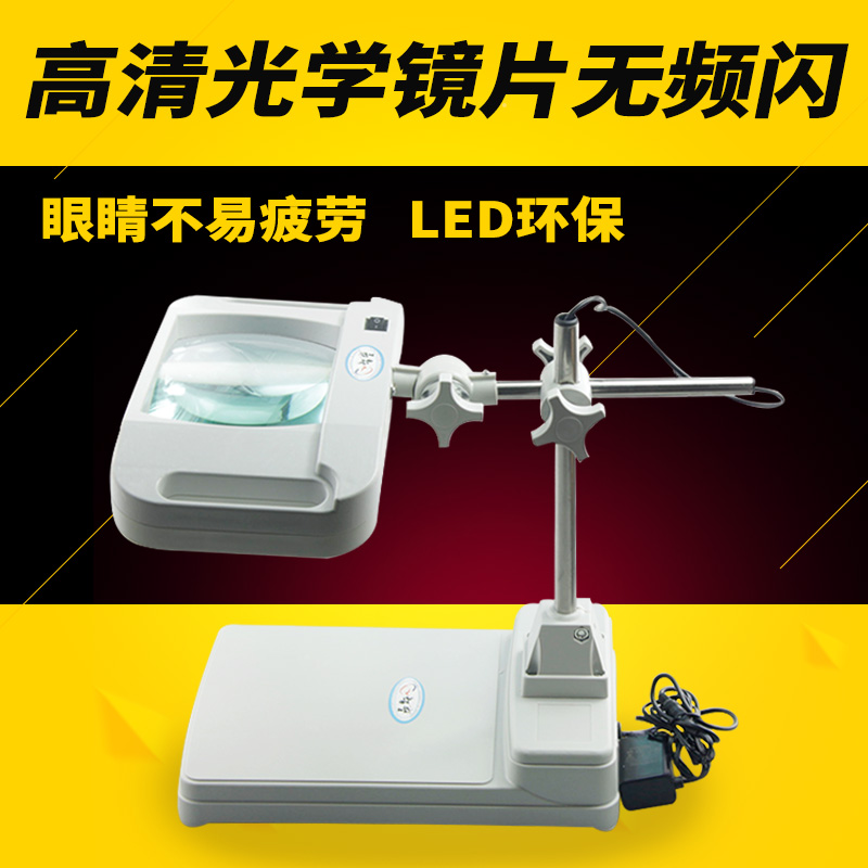 Table type magnifying mirror lamp high magnification mirror desk lamp maintenance reading eye lighting square lens 510 times