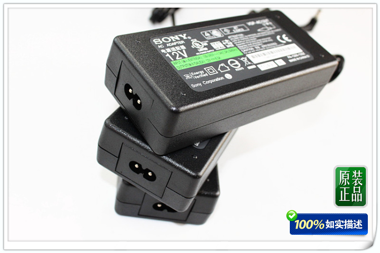 New 12 volt 6 12V6.5A power adapter 12V6A5A4A3A general LCD power supply