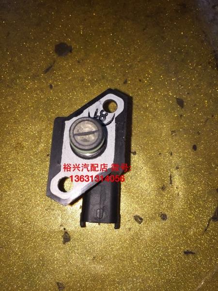 Fuel pressure valve 0261540007 pressure control valve high pressure oil pump control valve flow control valve