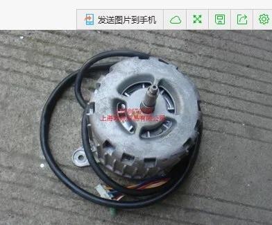 Original desmontar la unidad de aire acondicionado Daikin 5p 751FVY125LQVLB acero negro del ventilador en el Gabinete motor