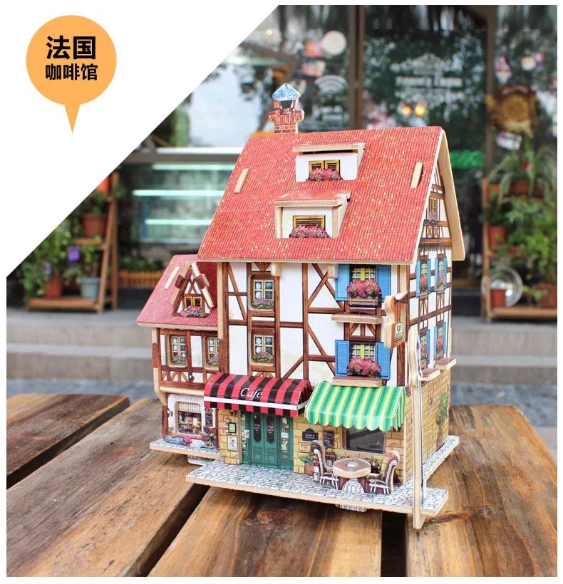 木制3d立体拼图成人儿童玩具建筑房屋手工DIY小屋木质模型拼装