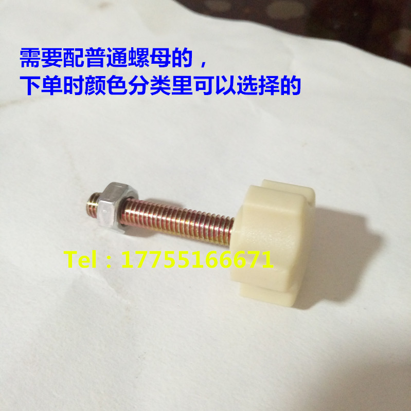 Baby bed screw fittings good boy dragons crib curtain rod screw fittings by screw bolts plum