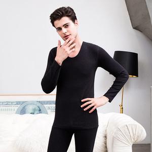 大卫路易斯男士保暖打底内衣秋季纯色舒适修身长袖保暖套装男士