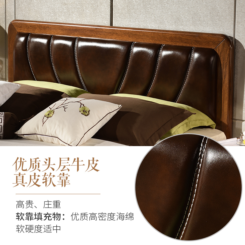 Solid wood bed, modern Chinese walnut, solid wood double bed, 1.8 meter wedding bed, simple leather soft back bed 1.5m