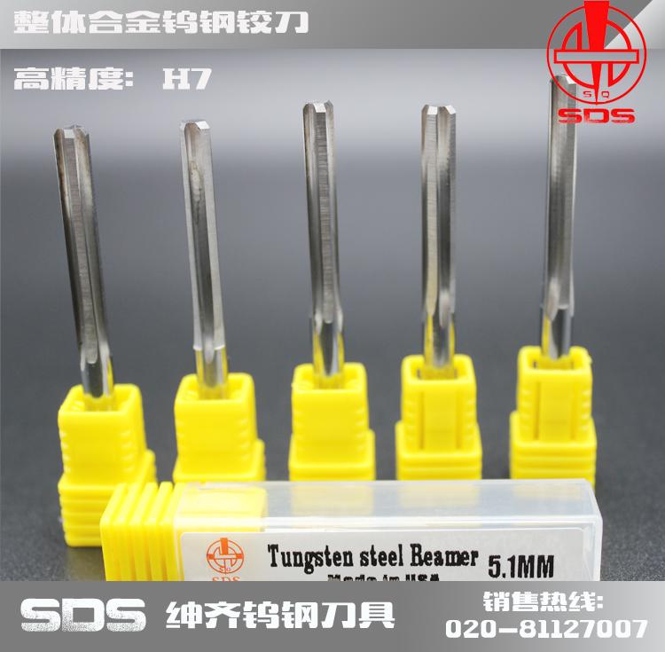 High precision H7 solid carbide tungsten steel machine reamer 1.02.03.04.05.06.0