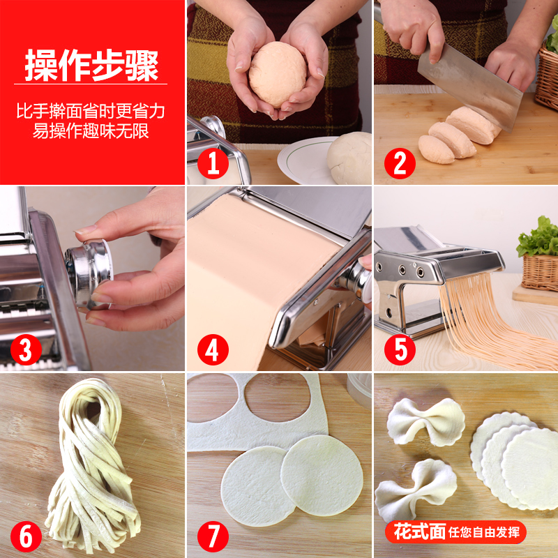 Small and automatic manual mini stainless steel noodle machine hand rolling and rolling of chaotic dumpling skin