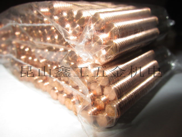 Copper thread electrode spark discharge tap tap tapping copper attack metric fine tooth M12*1.25